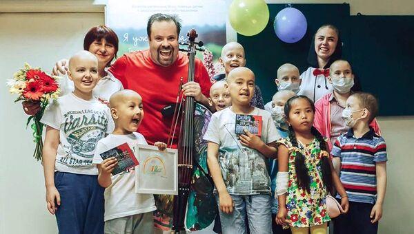Всемирно известный музыкант дал концерт для подопечных Фонда «Настенька»