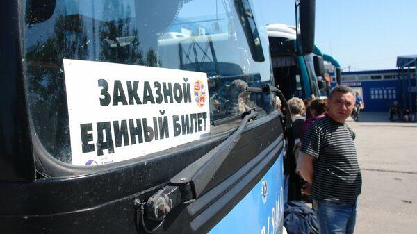 Автобус единой транспортной системы в Крыму