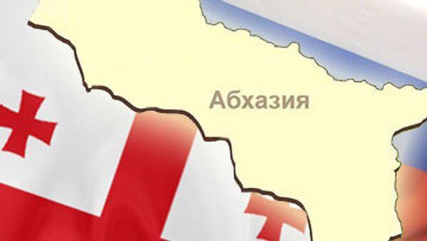 Абхазия, Грузия. Коллаж