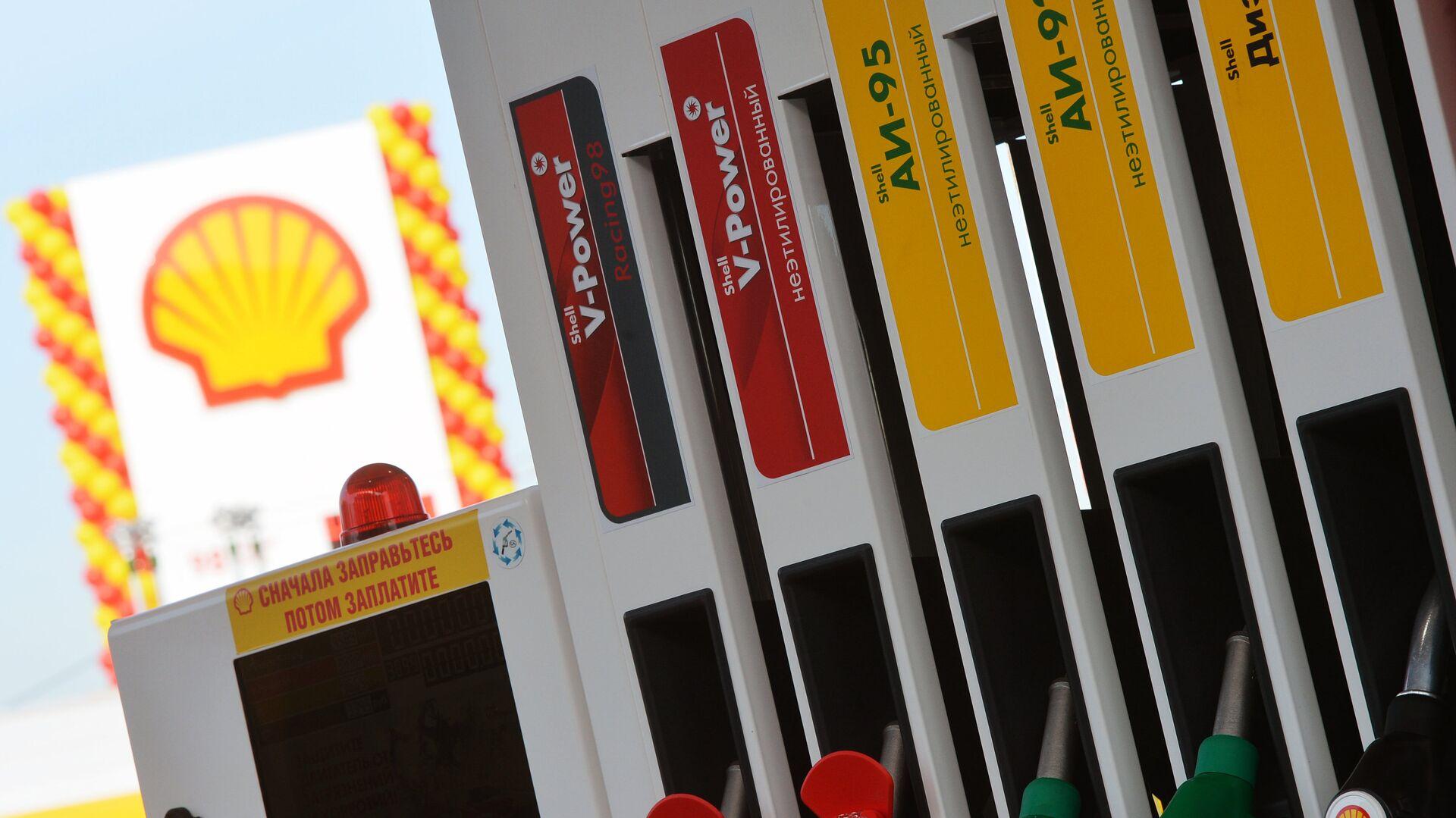 В Shell рассказали, как выявить недолив бензина на АЗС