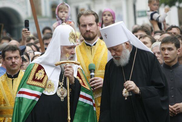 Празднование 1020-летия крещения Киевской Руси