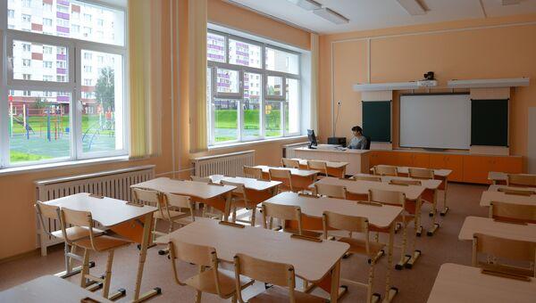 Класс в новой школе. Архивное фото