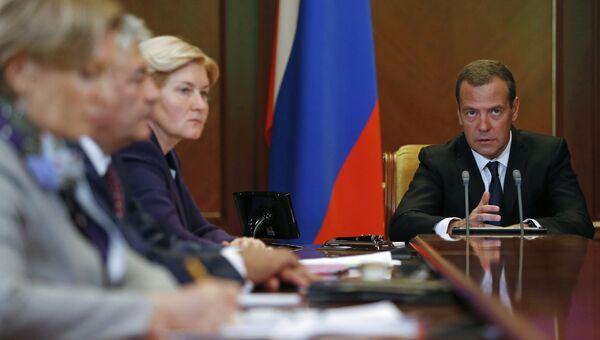 Дмитрий Медведев проводит селекторное совещание о готовности системы образования к началу учебного года. 28 августа 2017
