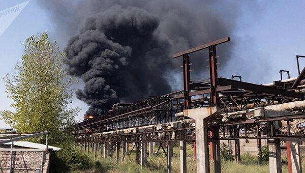 Пожар на химзаводе Наирит в Ереване, Армения. 28 августа 2017