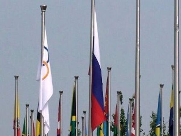 Иллюстрация к сообщению о поднятии флага в Олимпийской деревне