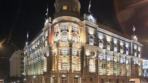 Здание правительства Сербии