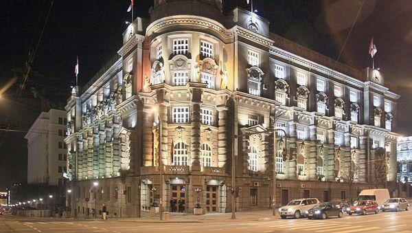 Здание правительства Сербии. Архив