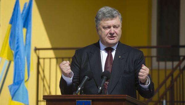 Президент Украина Петр Порошенко. Архивное фото
