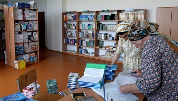 Подготовка к учебному году. Архивное фото