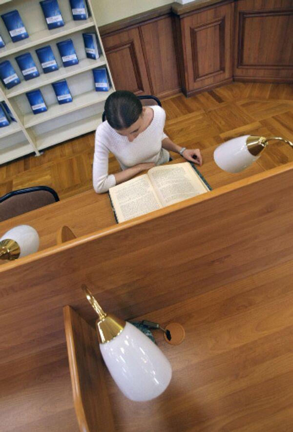 В читальном зале Фундаментальной библиотеки МГУ им. М.В.Ломоносова. Архив