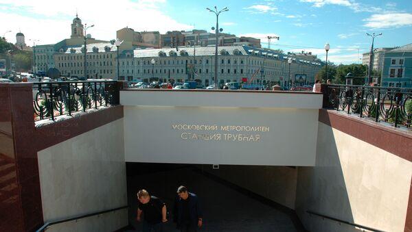 Трубная площадь. Архив