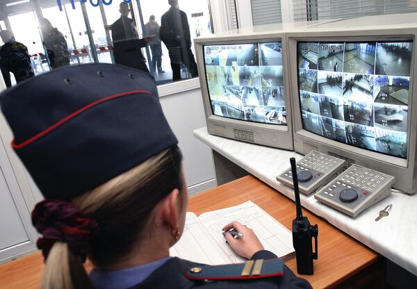 Система контроля в аэропорту
