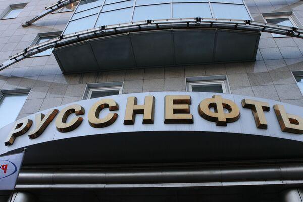 АФК Система приобрела 49% НК Русснефть