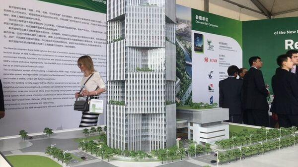 Церемония закладки первого камня штаб-квартиры Нового банка развития БРИКС. Архивное фото