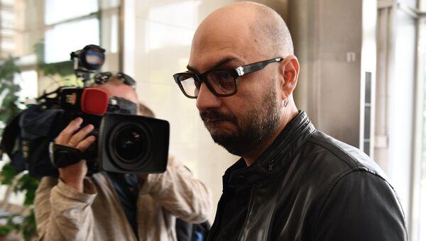Режиссер Кирилл Серебренников перед заседанием Московского городского суда. 4 сентября 2017
