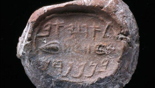 Печать с именем Ахива Бен-Менахема