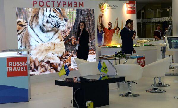 Стенд Федерального агентства по туризму (Ростуризм) на площадке Восточного экономического форума во Владивостоке