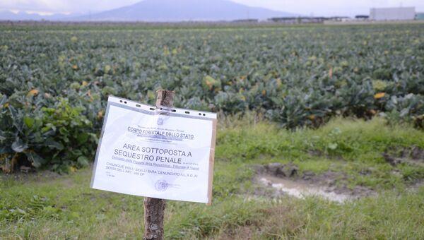 Вывеска, сообщающая о том, что возделываемая земля возле Кайвано, в окрестностях Неаполя, арестована полицией