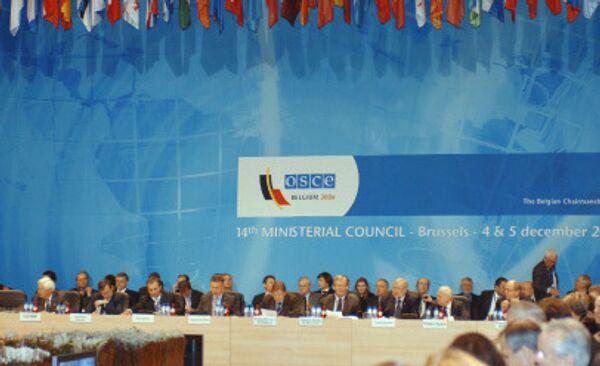 Председательство Астаны укрепит роль ОБСЕ - замглавы МИД РФ