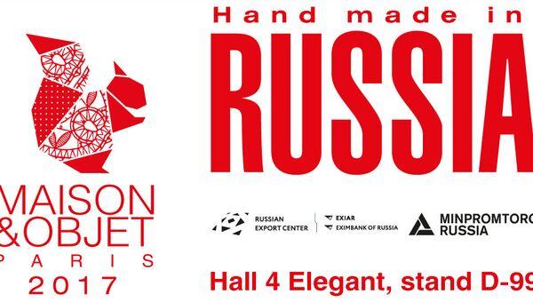 Анонс российской экспозиции на выставке Maison & Objet в Париже