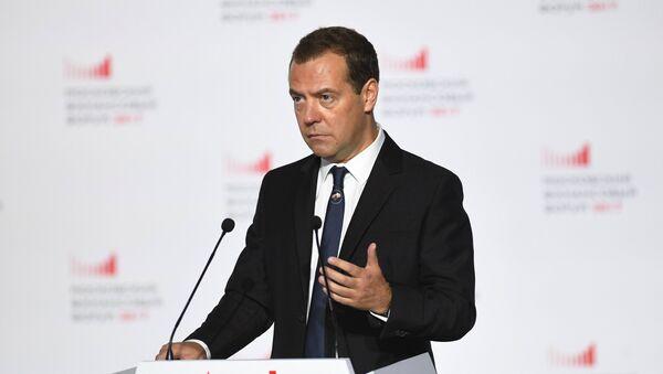 Дмитрий Медведев выступает  на II Московском финансовом форуме. 8 сентября 2017