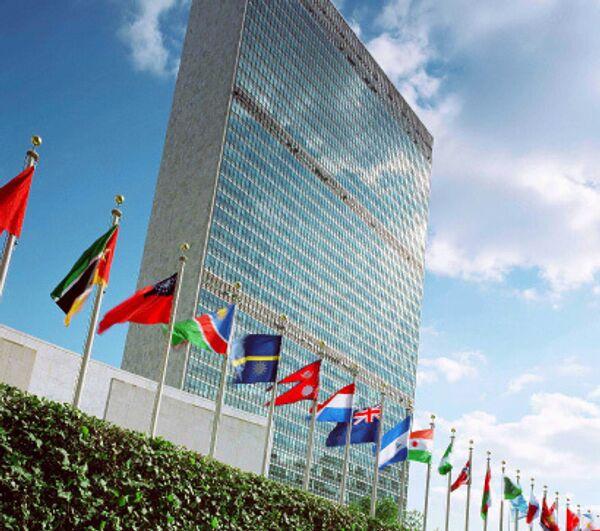 Президент Гаити представил ООН план восстановления страны