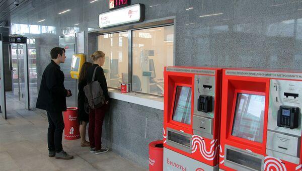 Пассажиры покупают в кассе транспортные билеты. Архивное фото