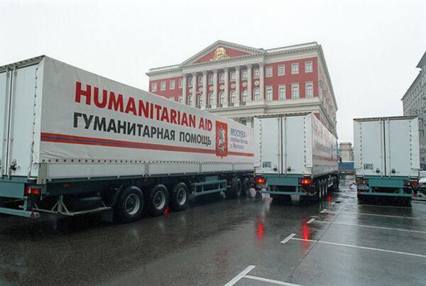 Автоколонная МЧС. Архив