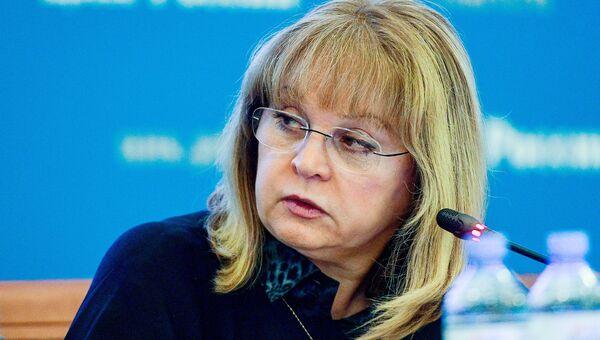 Председатель Центральной избирательной комиссии РФ Элла Памфилова во время подведения предварительных итогов единого дня голосования. 11 сентября 2017