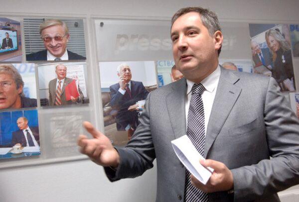 Россия настаивает на обсуждении с НАТО темы евробезопасности - Рогозин