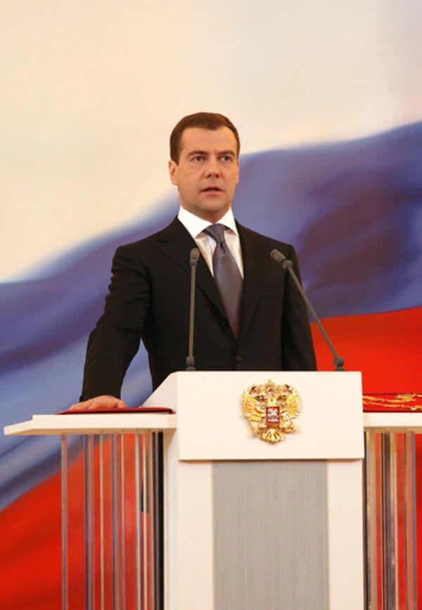 07 мая 2008. Дмитрий Медведев во время присяги на торжественной церемонии вступления в должность президента России. Архив