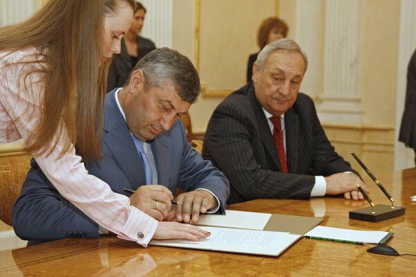 Эдуард Кокойты и Сергей Багапш