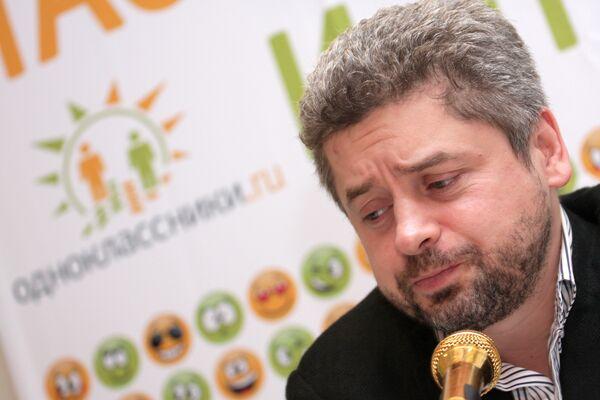Британская i-CD отозвала иск к создателю Odnoklassniki.ru