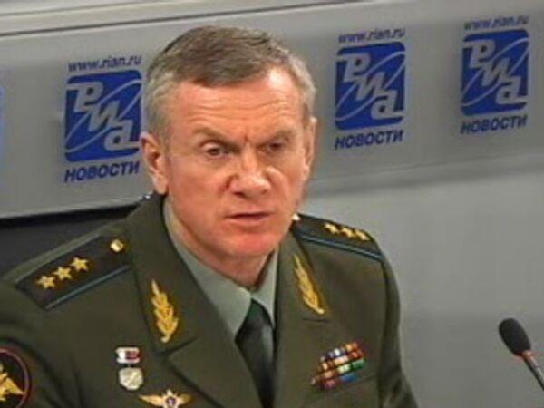 Пресс-конференция замначальника Генштаба ВС РФ