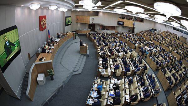 Председатель Государственной Думы РФ Вячеслав Володин выступает на пленарном заседании Государственной Думы РФ. 13 сентября 2017