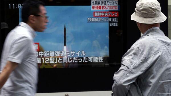 Трансляция новостей о ракетном пуске КНДР
