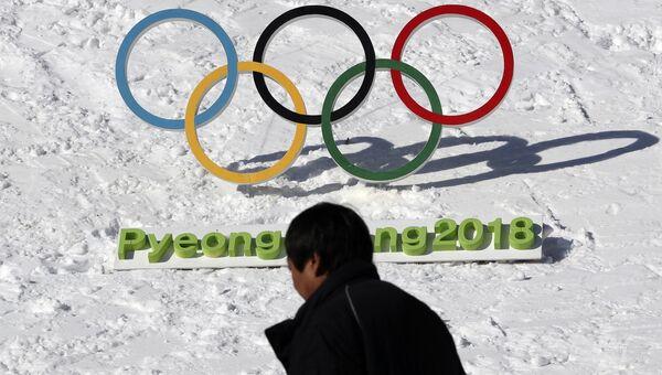 Олимпийские кольца в Пхенчхане. Архивное фото