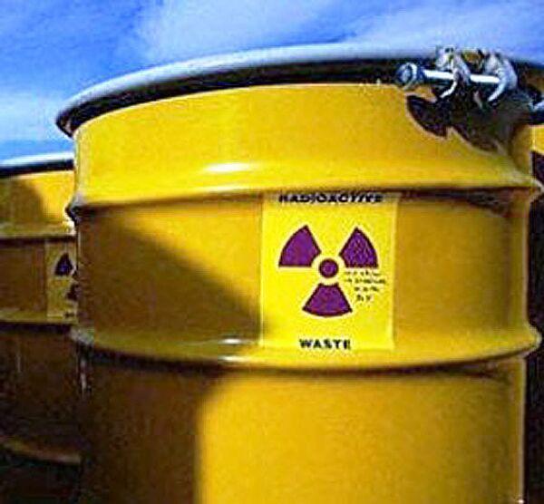 Ядерные отходы. Архив