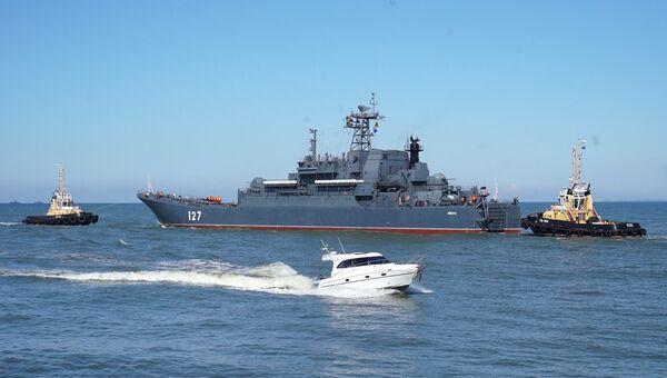 Большой десантный корабль Минск во время выхода кораблей Балтийского флота в море в рамках российско-белорусских стратегических учений Запад-2017