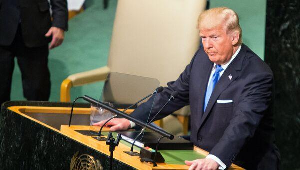 Президент США Дональд Трамп выступает на заседании Генеральной Ассамблеи ООН. Архивное фото