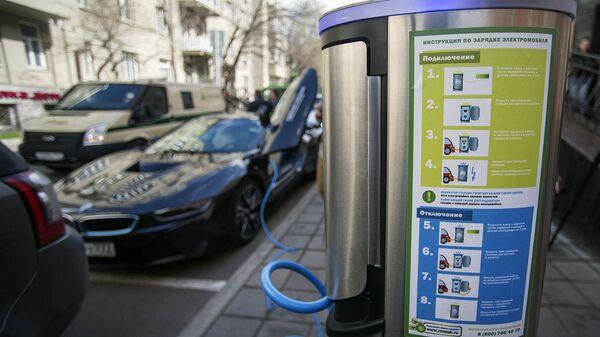 В России разрабатывают инфраструктуру для электромобилей. Архивное фото