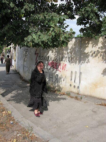 На улице в Цхинвали