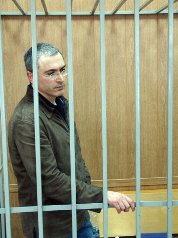 Михаил Ходорковски. Архив