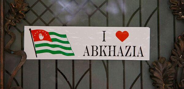 Государственная символика Абхазии