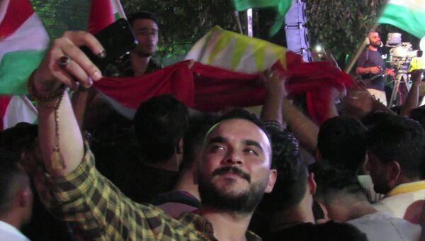 Танцы с флагами и фейерверк: курды в Эрбиле отметили референдум