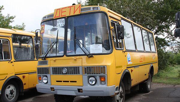 Автобусы для перевозки детей. Архивное фото