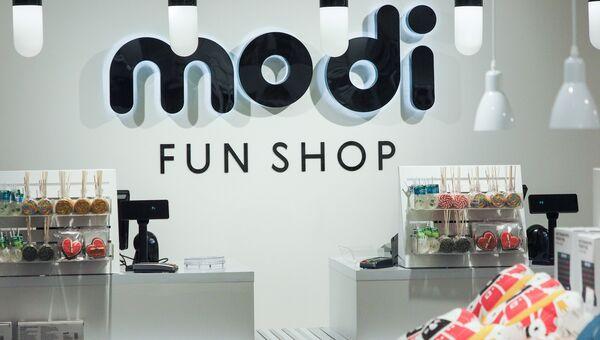 Магазин Modi