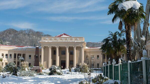 Здание бальнеологического комплекса Мацеста в Сочи