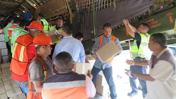 Спецборт МЧС России доставил в Мексику, пострадавшую от разрушительного землетрясения продукты питания, палатки и предметы первой необходимости. 27 сентября 2017