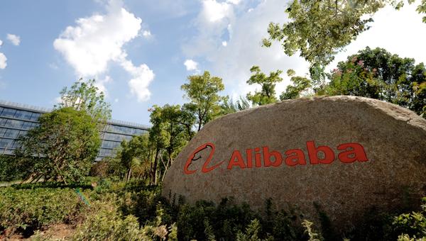 Штаб-квартира  Alibaba Group в Ханчжоу. Архивное фото